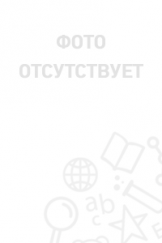 Бурундукова Надежда Павловна