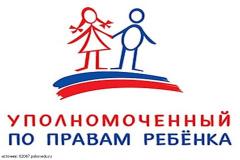 Уполномоченный по правам ребенка в Республике Саха (Якутия)