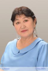Азарова Лена Васильевна