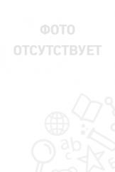 Тургамбекова Алтынай Кинжибулатовна