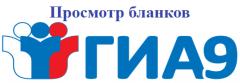 Сервис результатов экзаменов ГИА-9