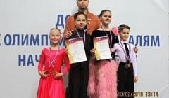 Чемпионат и Первенство Мурманской области по танцевальному спорту