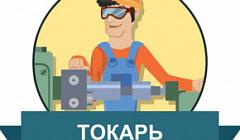 Всероссийская акция «Неделя без турникетов»