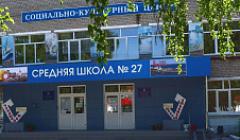 К 100-летию Чувашской Автономии