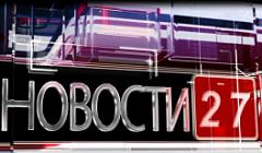 Новости. Октябрь