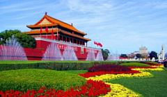 """Педагогическое мероприятие с детьми """"Виртуальная экскурсия в Китай"""""""